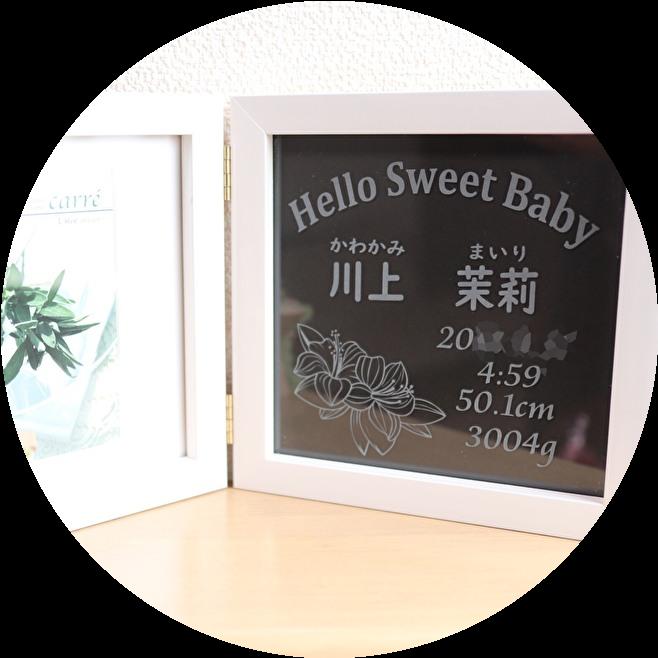"""母の日や父の日、愛知県のギフトならネット販売の""""BellArt""""にお任せください♪"""